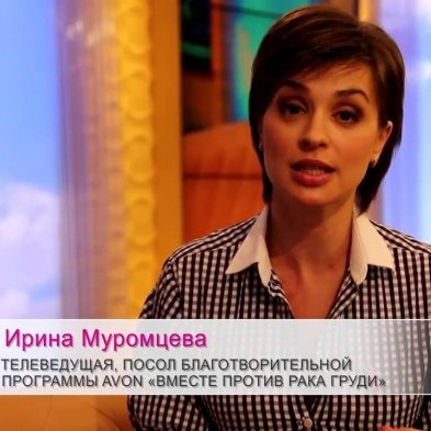 Новости азербайджана уджарский район
