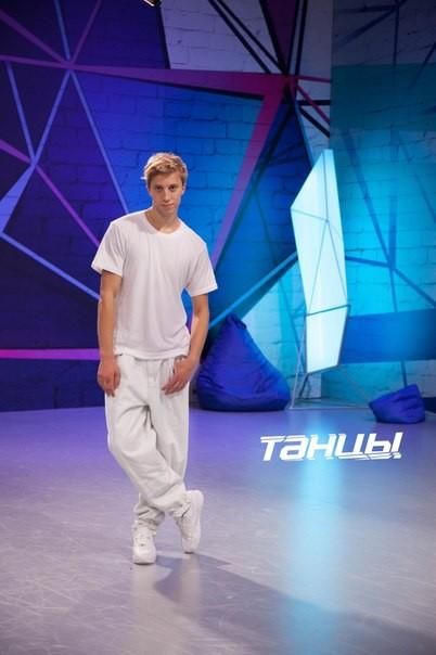 танцы на тНТ второй сезон Митя Стаев